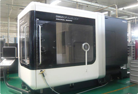 DMU five-axis  machining groups